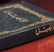 Jesus And Islam Seven Questions 1 Jesaja 66 2